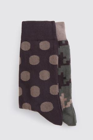 Hatem Saykı - Kahverengi - Haki 2'li Çorap