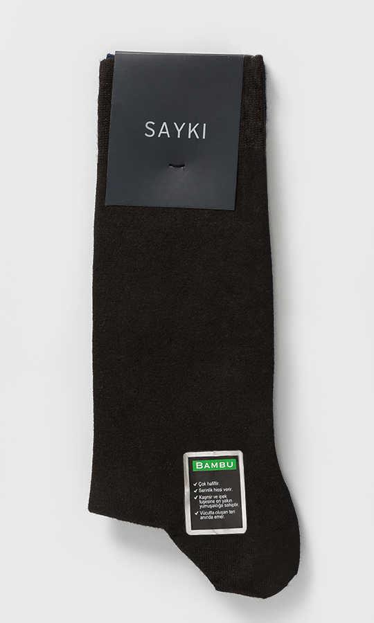 Hatem Saykı - Kahverengi-Lacivert 2'li Çorap (1)