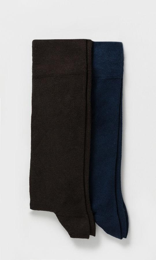 Hatem Saykı - Kahverengi-Lacivert Çorap