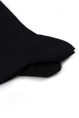 Lacivert-Siyah 2'li Soket Çorap - Thumbnail