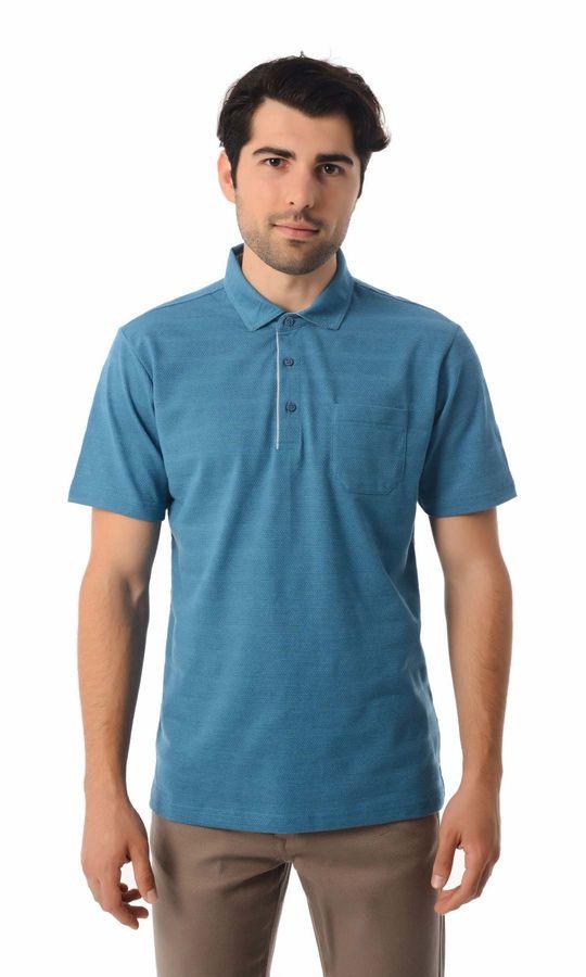 HATEMOĞLU - Mavi - Desenli Regular T-shirt