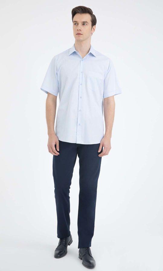 Mavi Kareli Klasik Gömlek